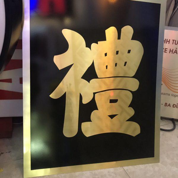 Biển quảng cáo bằng đồng ăn mòn