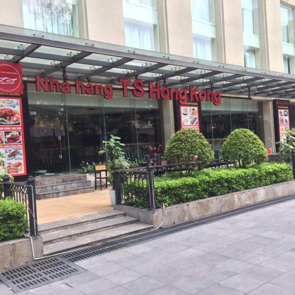 Biển quảng cáo chữ nổi nhà hàng TS HongKong